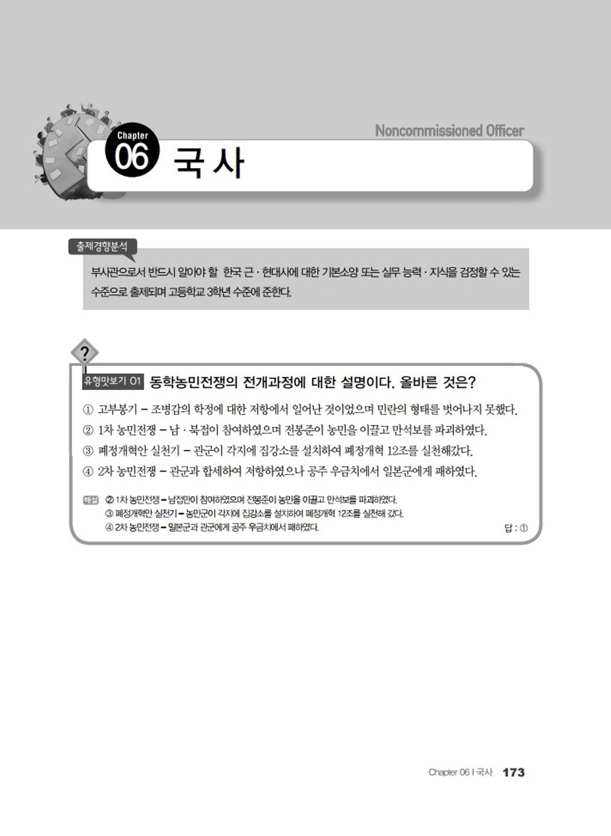 bfa3111565080e9f48919636fa4c3464_1529052