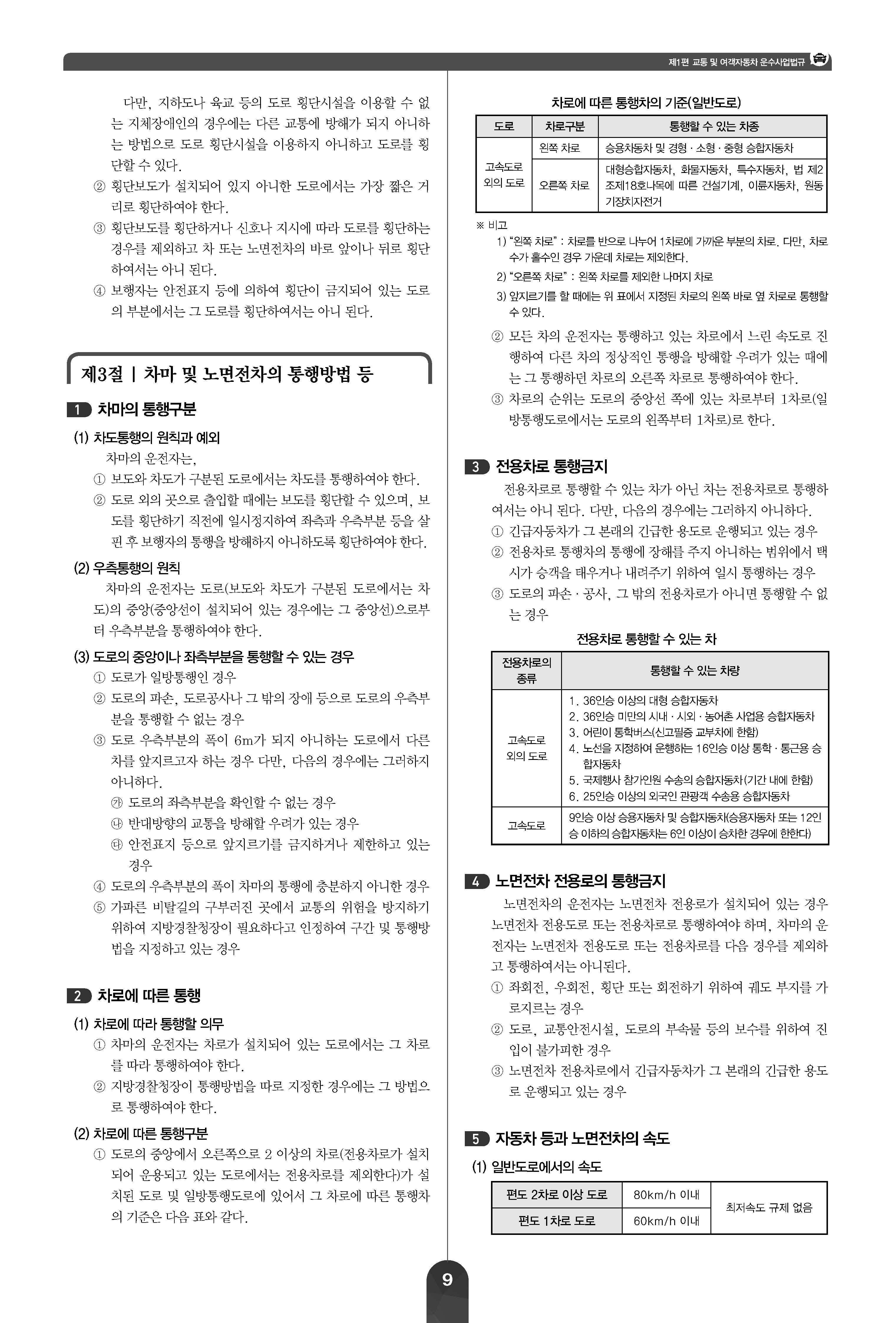 b7b92111b06df6111e4f4876a6725d3b_1542354