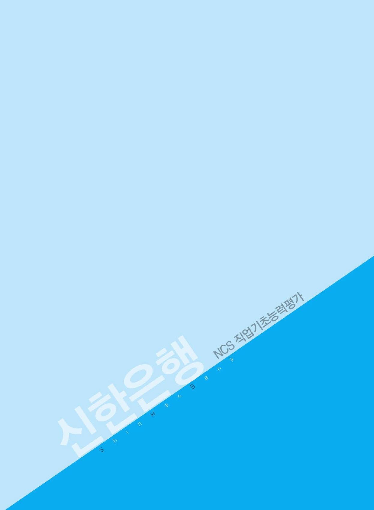 b7fb58488cc09a5fe1a1dfc1e7d0dfc4_1544690