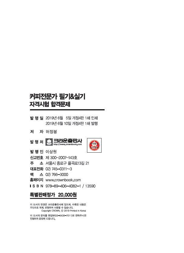 b2160e9ecb9b8c8c2fd8cc648c211859_1554796